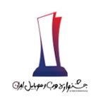 logo-iwmf